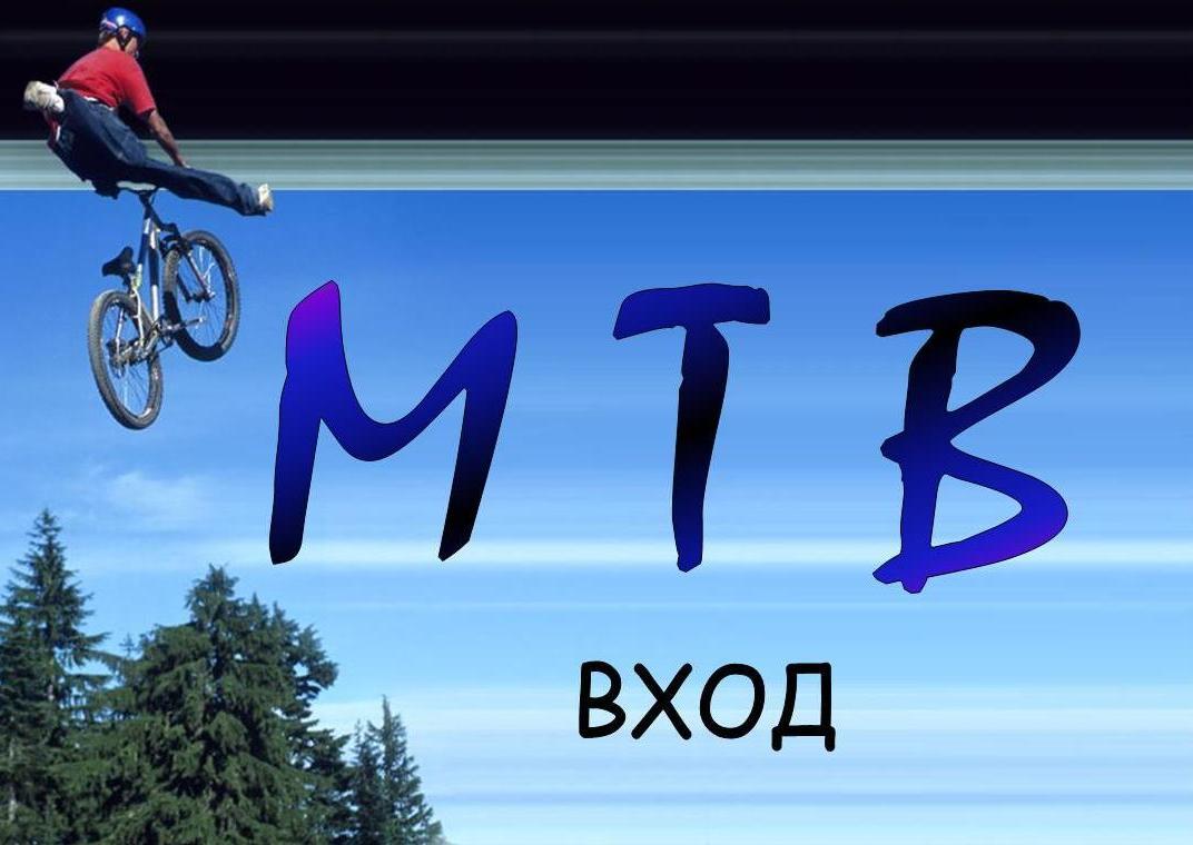 Правильная техника педалирования - обзоры, отзывы и тесты на veloturist.org.ua