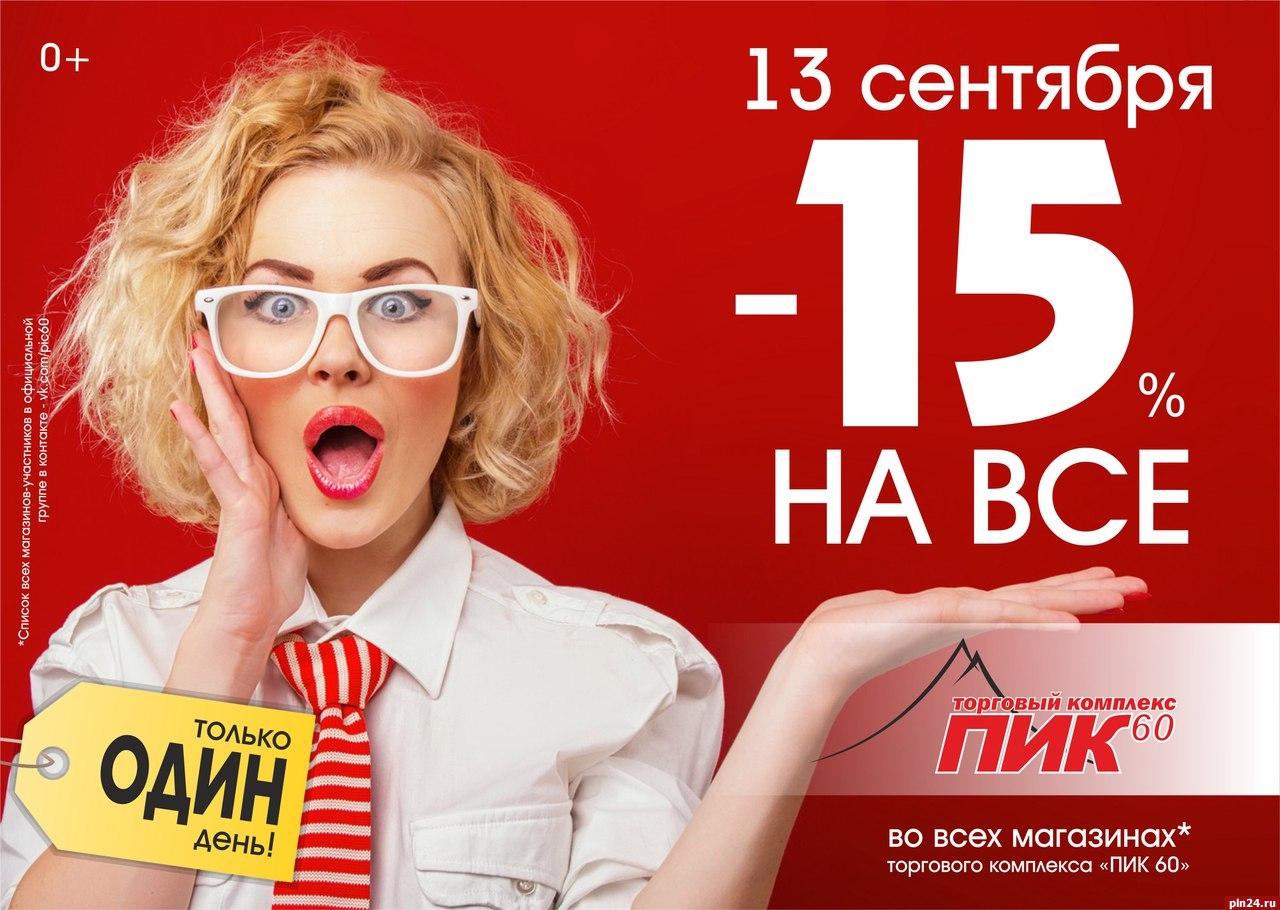 В екатеринбурге открылся первый аутлет-центр. что это такое и чем он отличается от обычного трц? - новости - 66.ru