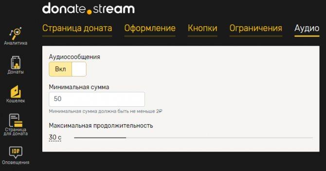 Донаты – что это такое? топ-6 лучших донат сервисов | iprodvinem.ru | яндекс дзен