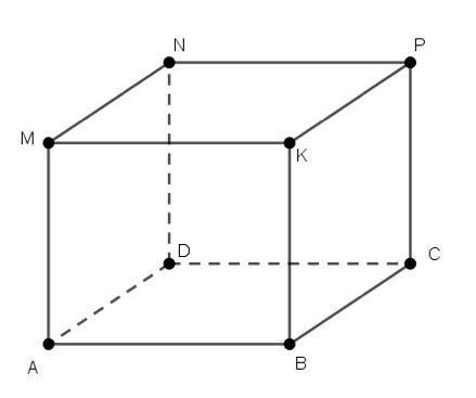 Параллелепипед. свойства и формулы. примеры решения задач
