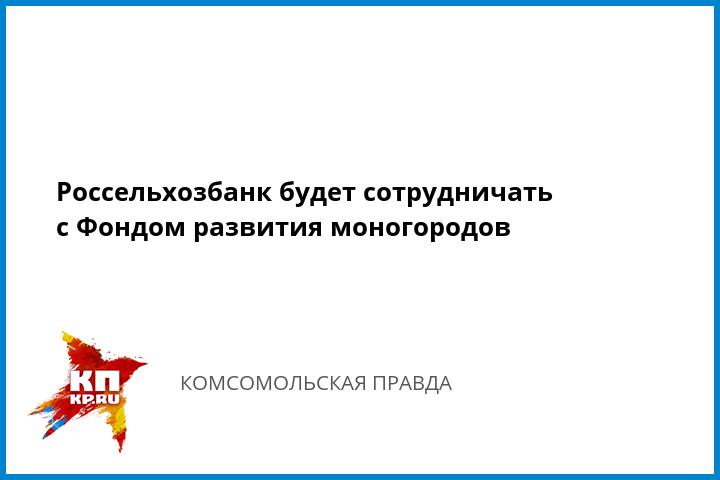 Моногород — это что такое? поддержка и развитие моногородов россии - полезная информация для всех - советы и рекомендации от belmathematics.by