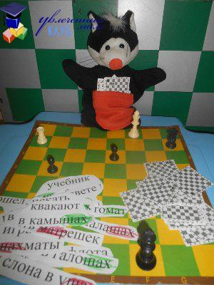 Шах (шахматы)