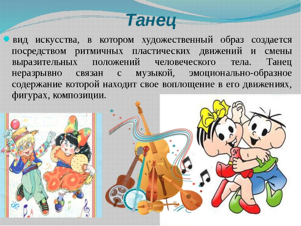 Что такое пошлость?  | психология | школажизни.ру