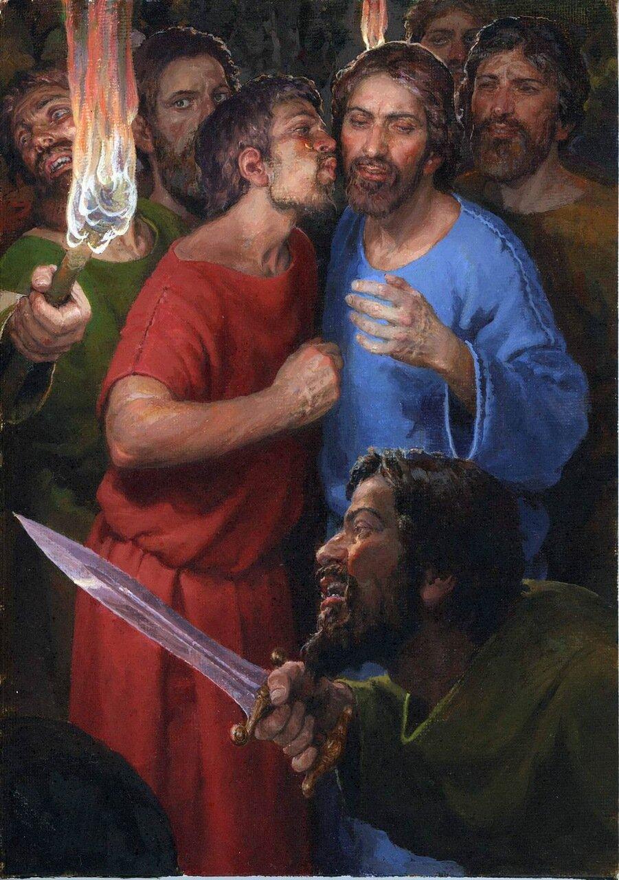 Иуда искариот
