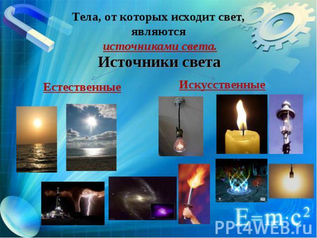 Рассеянный (диффузный) и акцентный (направленный) свет