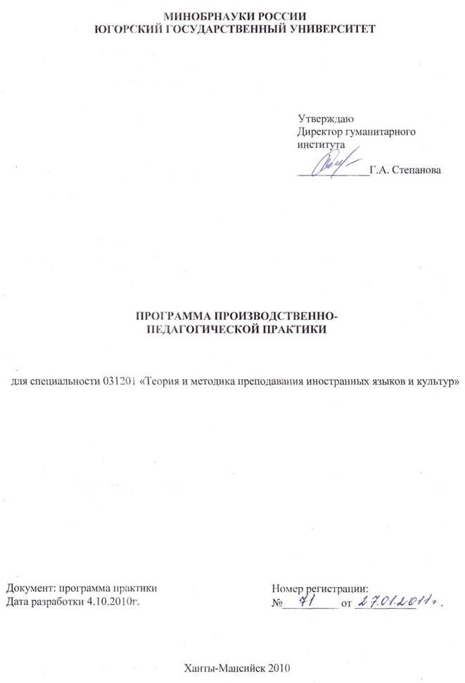 Профессионально-прикладная физическая подготовка | контент-платформа pandia.ru