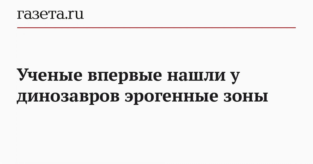 Прелюдия: важное начало | womanpost.ru