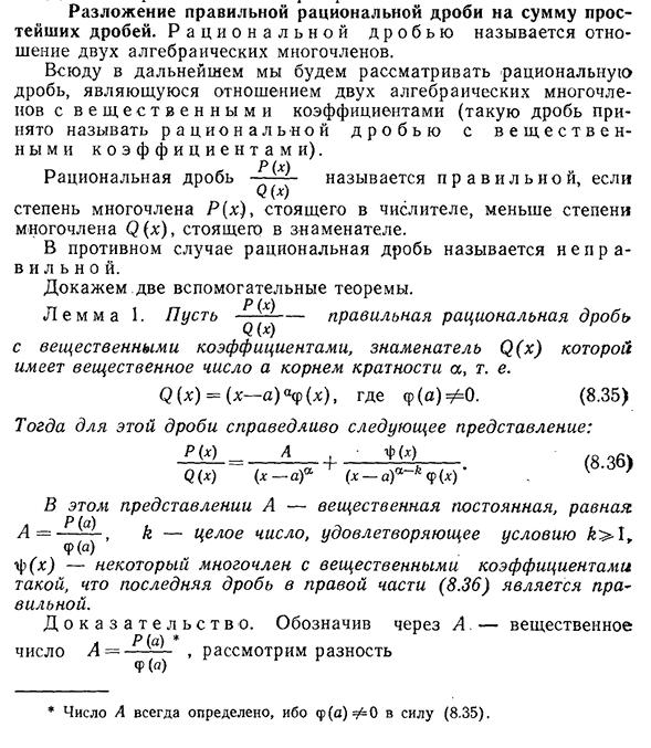 Что такое полином и чем он полезен | новости для умных - news4smart.ru