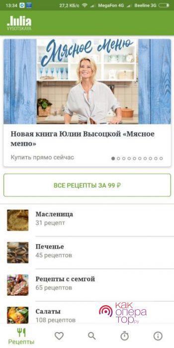 Плов (99 рецептов с фото) - рецепты с фотографиями на поварёнок.ру