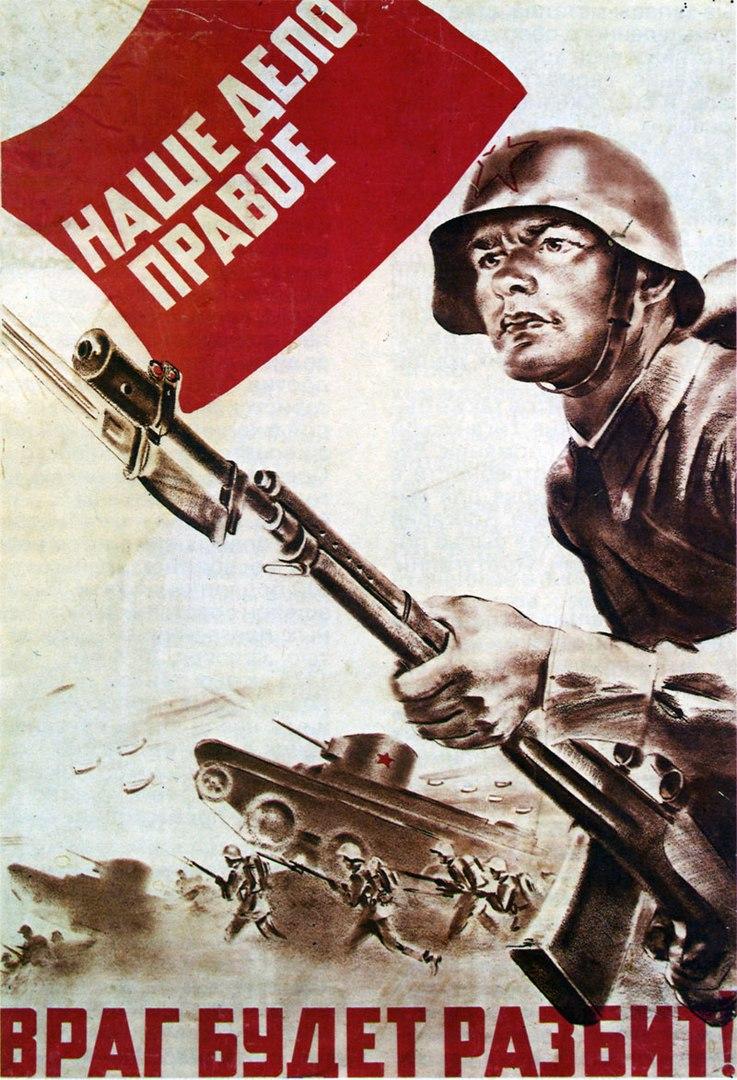 Красная армия в 30-е годы: от быта до образования – warhead.su
