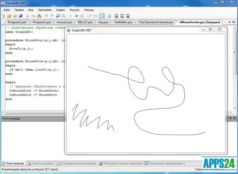 Паскаль. turbo pascal язык программирования. для начинающих