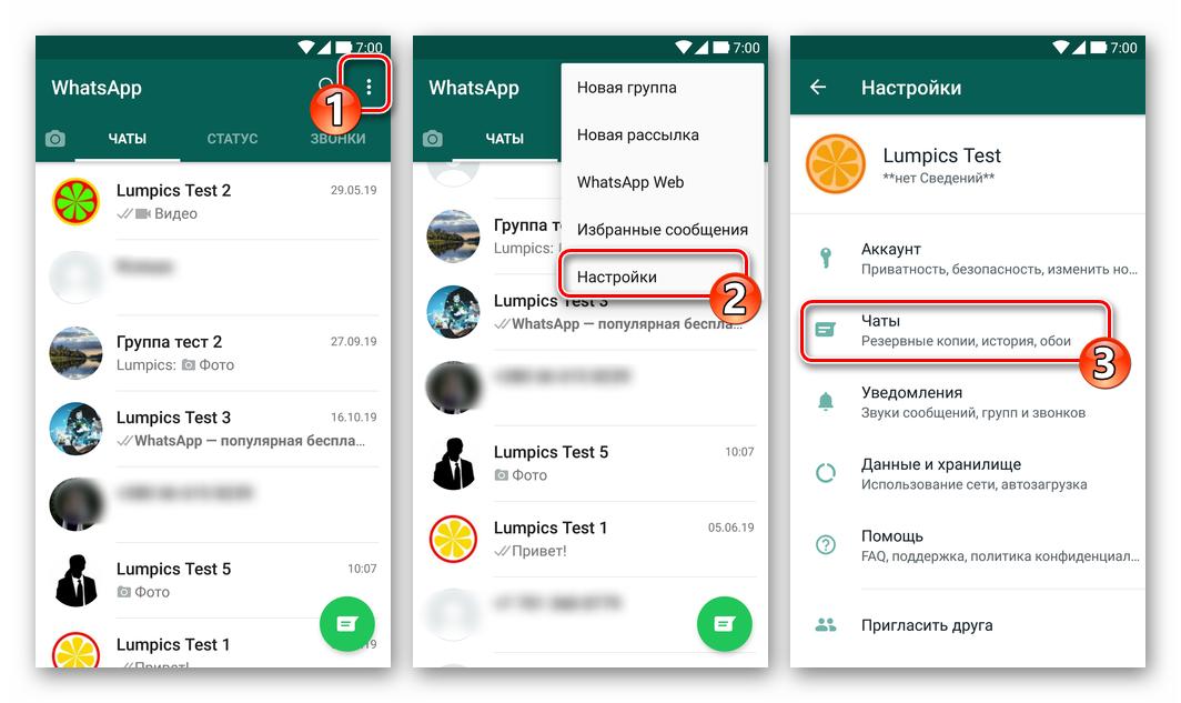 Что такое бизнес-аккаунт в ватсапе: разновидности, зачем нужен, создание в whatsapp