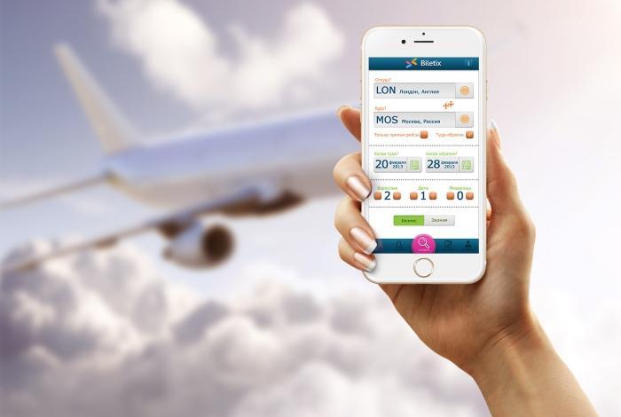 Что такое чартерный рейс: правила чартерных авиаперевозок