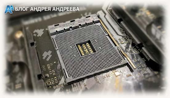 Что такое сокет. основные сокеты процессоров  amd и intel - we-it.net