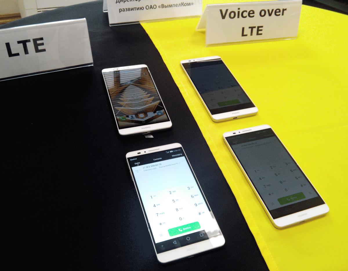 Volte мегафон — что это такое в телефоне, как подключить