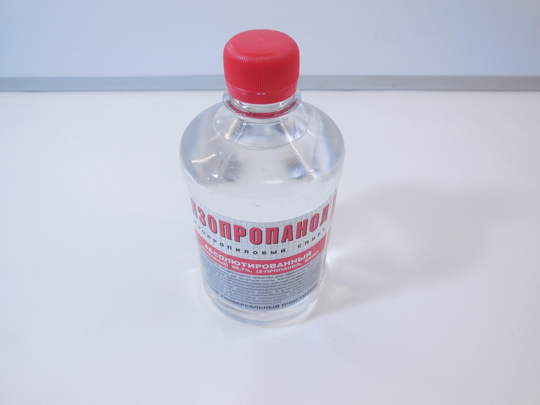 Изопропиловый спирт – применение в быту, где продается и чем опасен - ваш врач