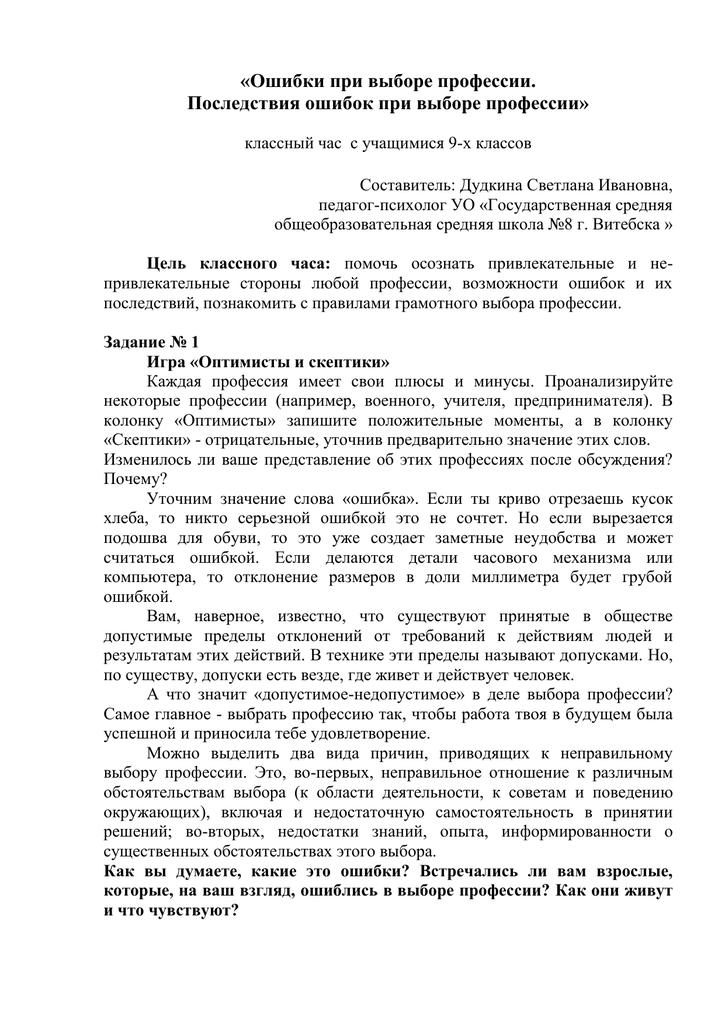 Что такое ошибка применительно к компьютерным технологиям? :: syl.ru