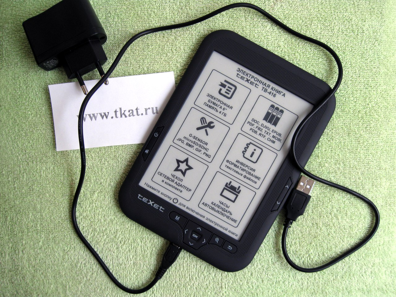 Электронная книга — википедия. что такое электронная книга