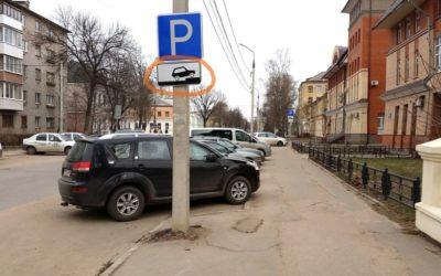 Тротуар: что это такое, определение по пдд