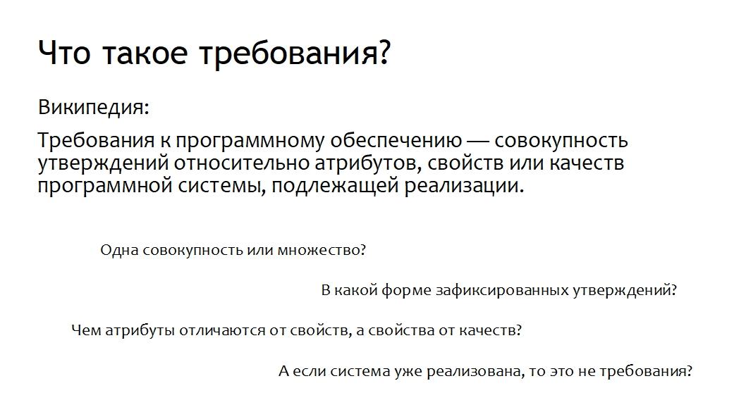 """Государственный контракт по положениям федерального закона """"о контрактной системе в сфере закупок"""""""