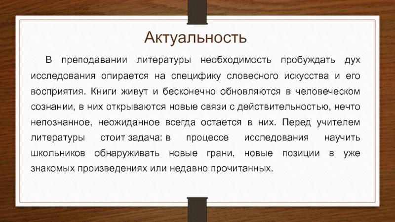 Анализ повести «тапер» (а. и. куприн) | литрекон