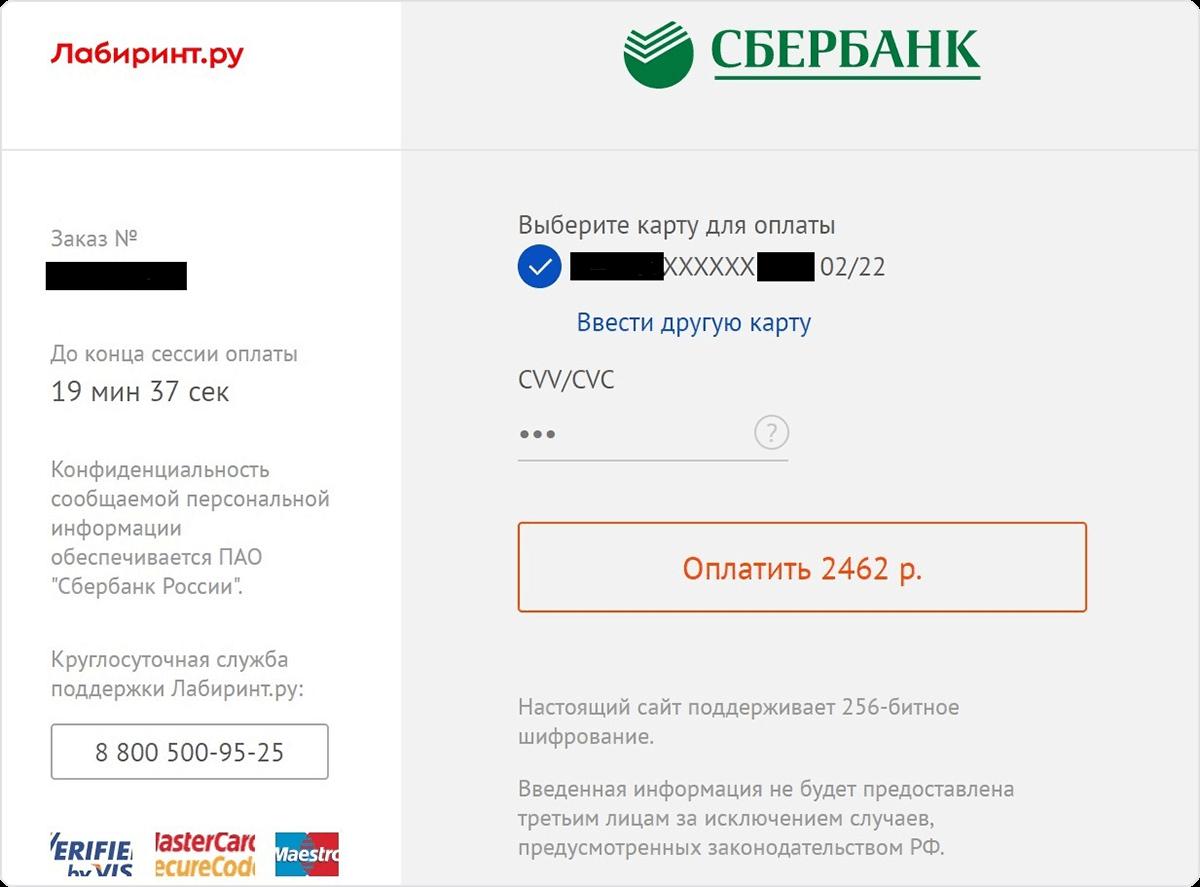 Эквайринг в беларуси - что это такое, эквайринг банков, рейтинг, их тарифы и условия