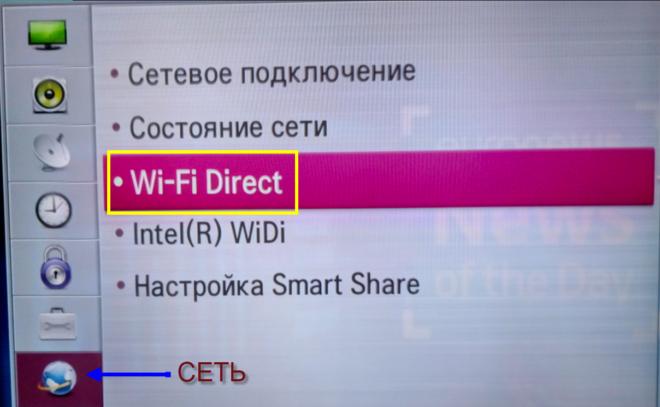 Как включить wifi direct windows 10, 7 на ноутбуке или компьютере