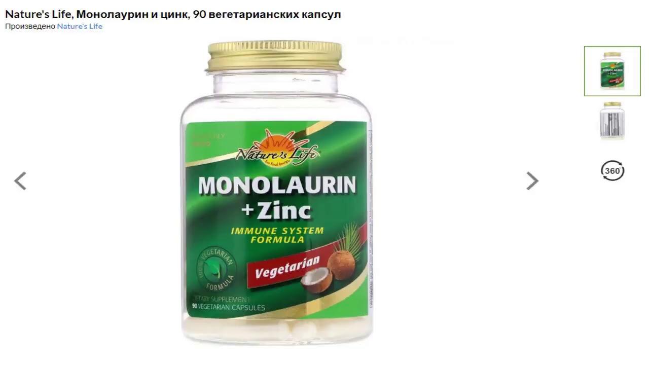 Монолаурин: самое полезное соединение в кокосовом масле? - - фитнес - 2020
