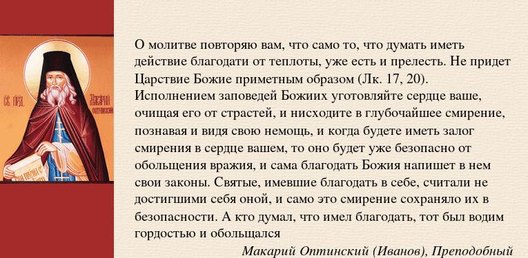 Чистилище (фильм, 1997)
