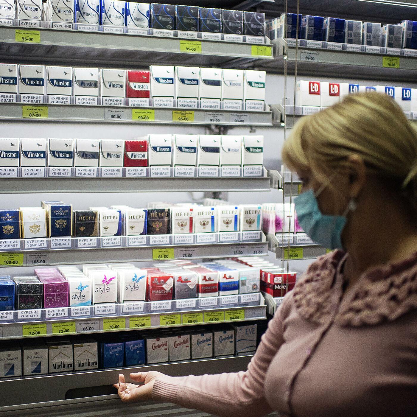 Что такое мрц при продаже табачной продукции