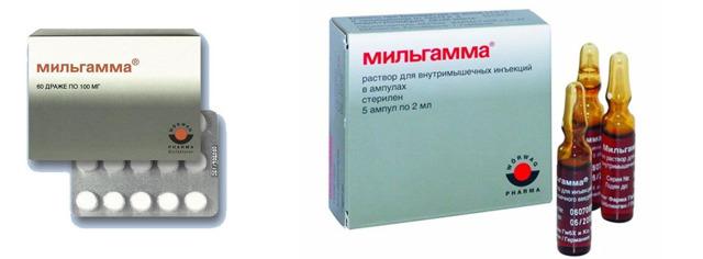Мильгамма инструкция по применению (уколы в ампулах)