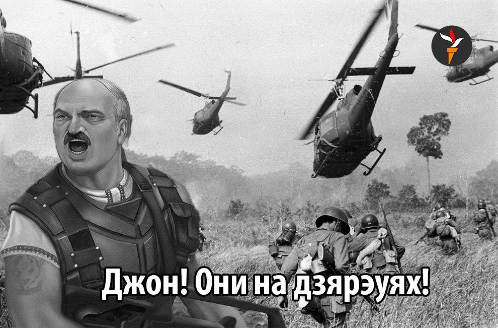 Флэшбэк — posmotre.li