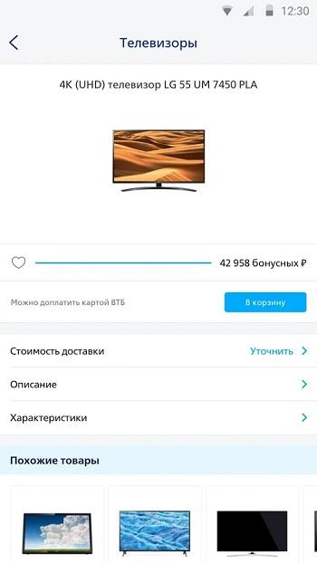Отзывы о втб: «обман с кэшбэк мультибонус» | банки.ру
