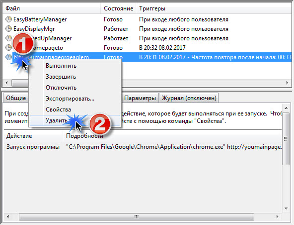 App data папка можно ли удалить на windows 10 8 7 или очистить