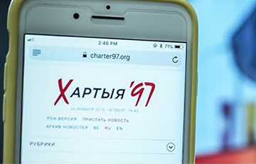 Значение слова «хартия» в 10 онлайн словарях даль, ожегов, ефремова и др. - glosum.ru