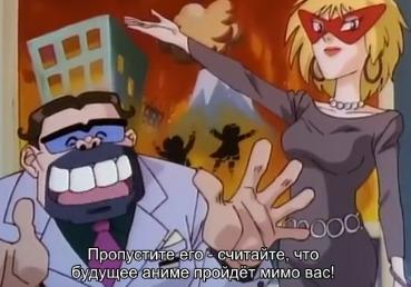 """Что такое """"спешл"""" в аниме? определение, примеры"""