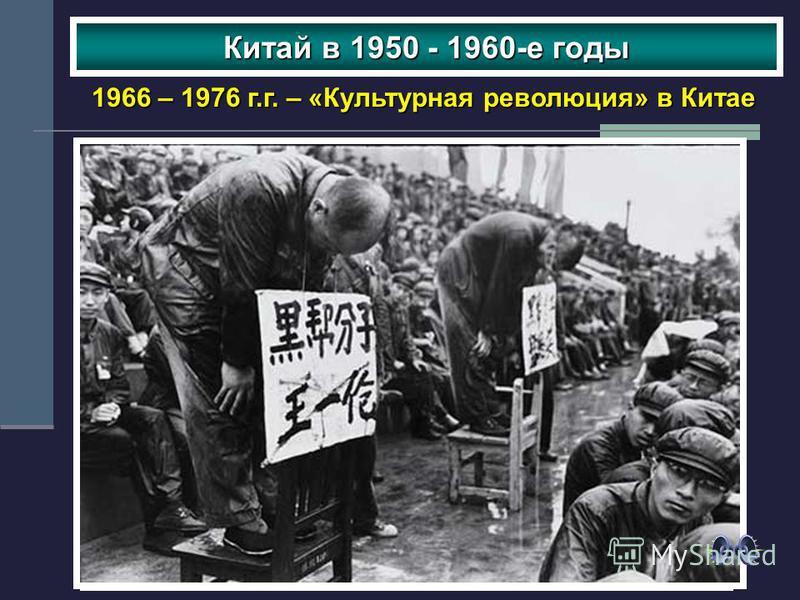 """Конспект """"культурная революция в ссср"""" - учительpro"""