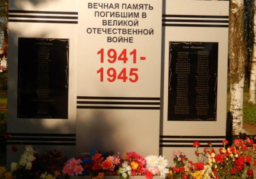 Сайт «память народа» — поиск по фамилии. архив.