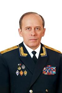 Федеральная служба безопасности российской федерации — википедия