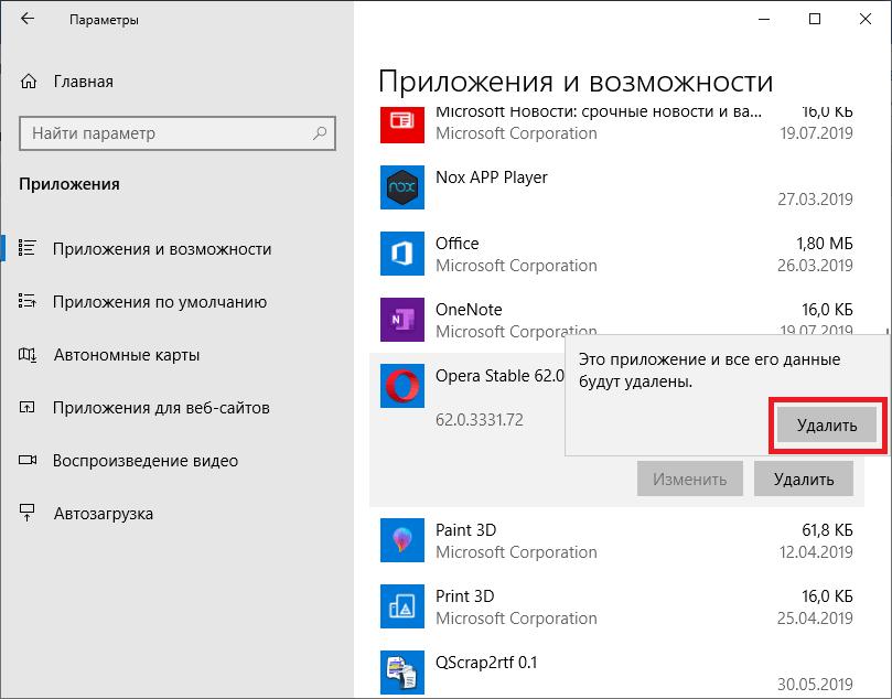 Поиск папки appdata в системе windows
