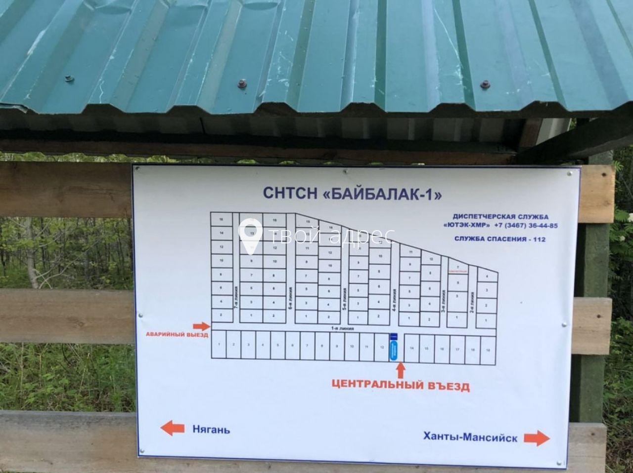 Днп расшифровка на земельный участок: что это такое, чем дачное некоммерческое партнерство отличается от индивидуального жилищного строительства
