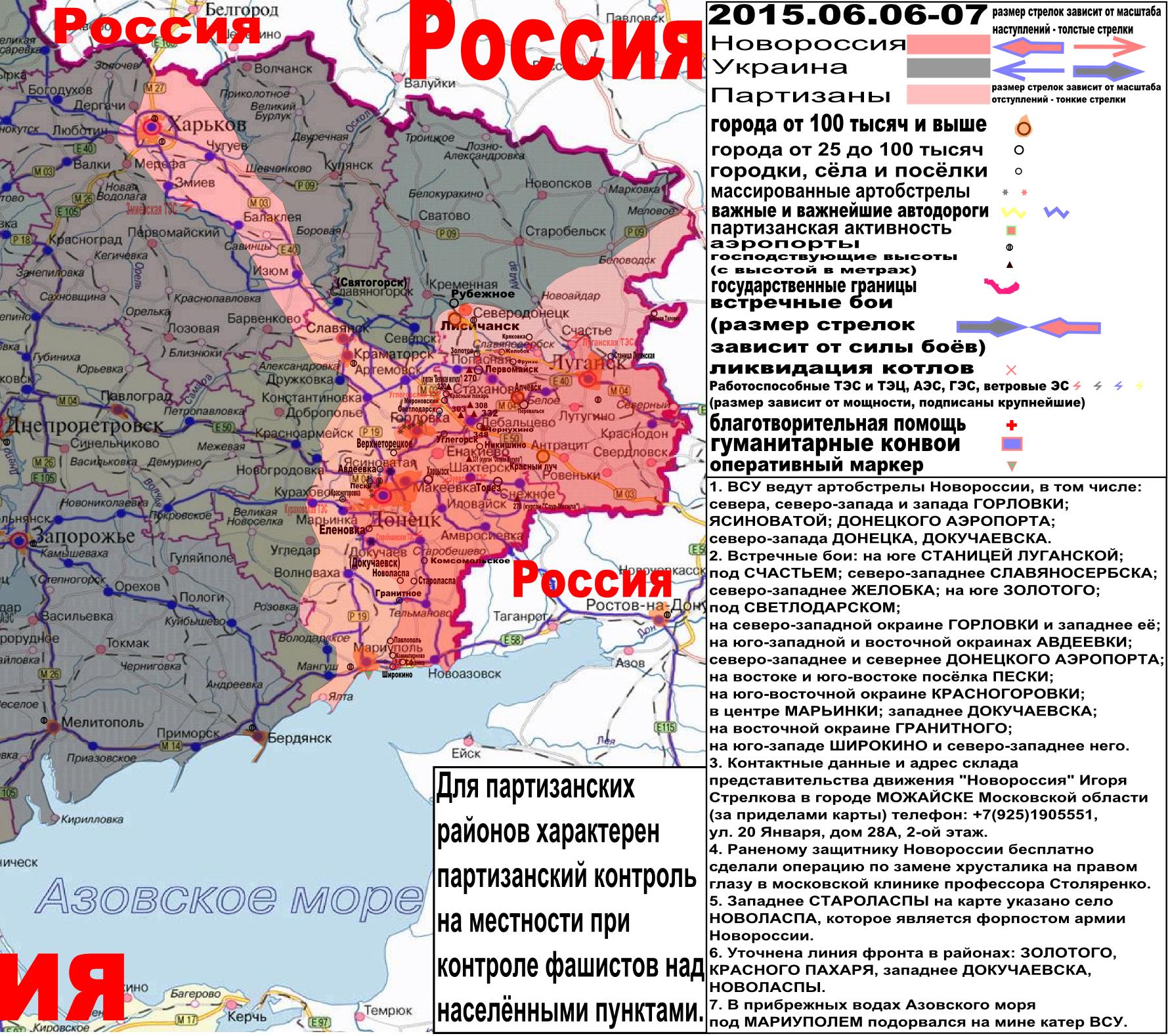 Донбасс — википедия