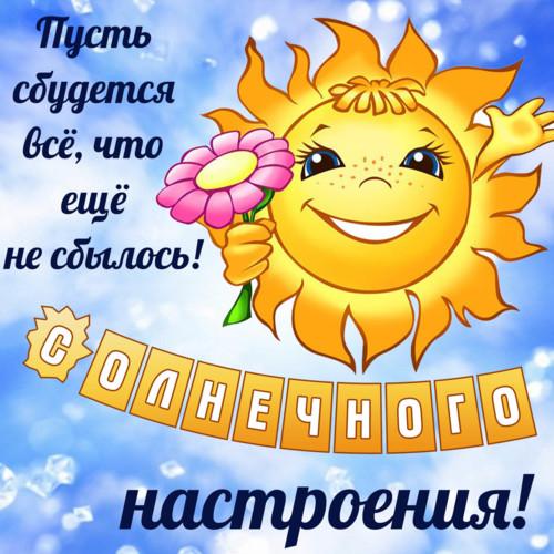 Весенний и осенний день равноденствия : labuda.blog весенний и осенний день равноденствия — «лабуда» информационно-развлекательный интернет журнал