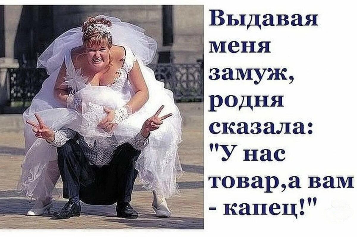 Любови капец!
