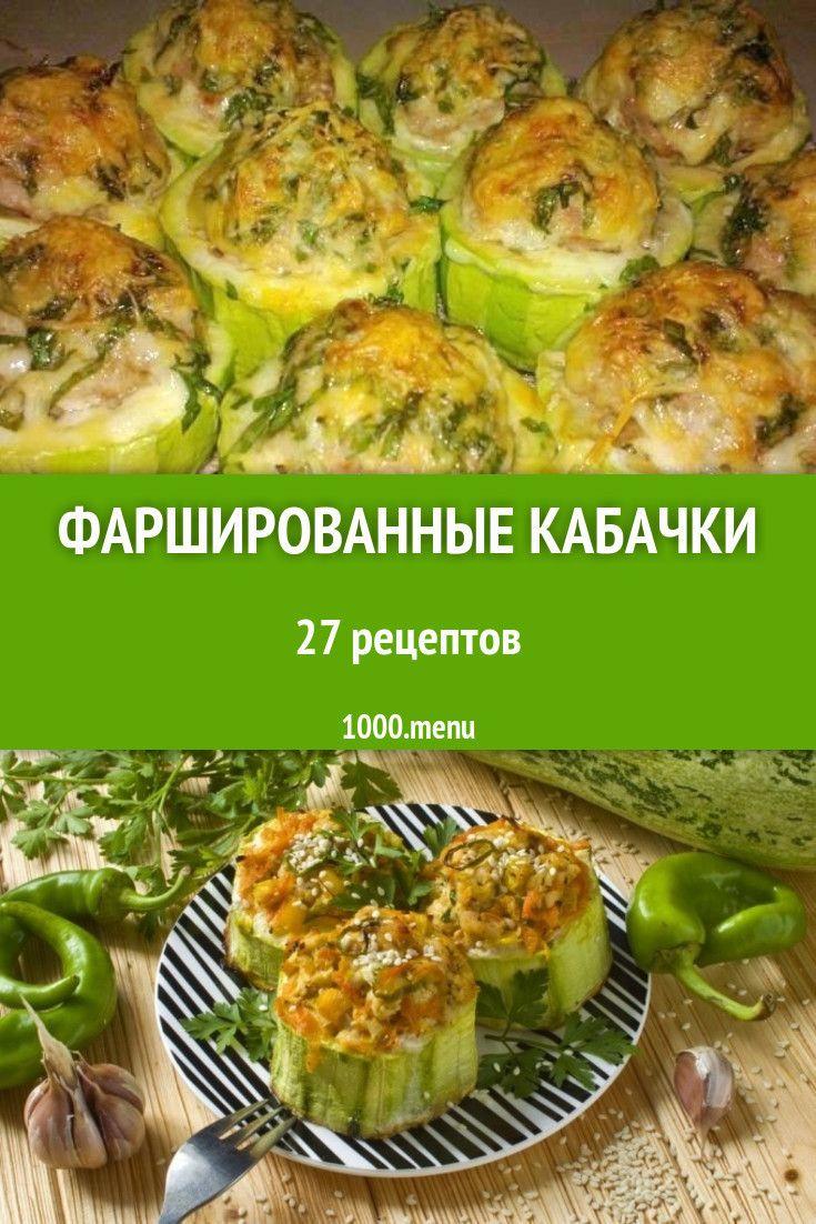 Что такое соте - как готовить овощное, мясное, из морепродуктов в домашних условия в духовке