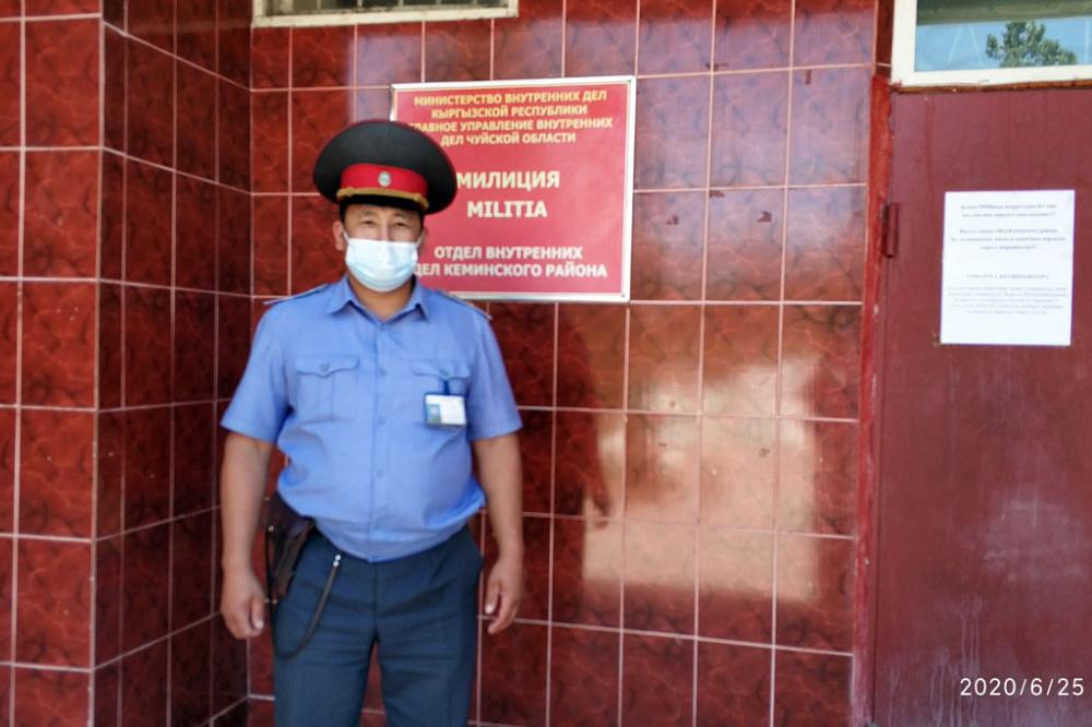 Что такое ивс в полиции? :: businessman.ru