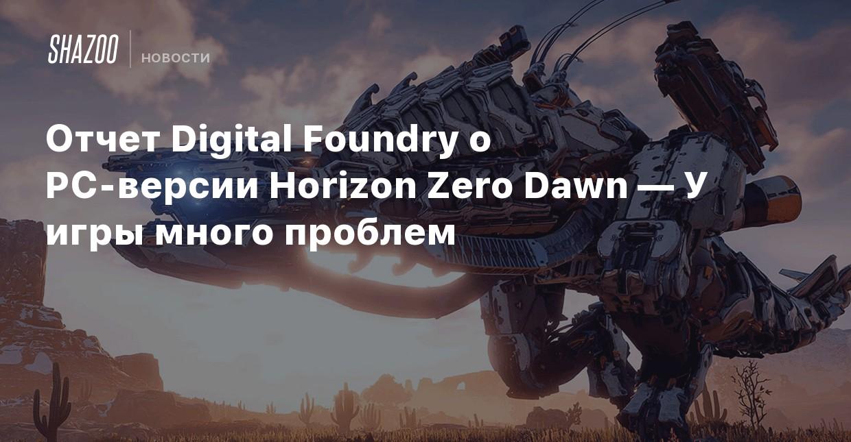 Что делает сглаживание в играх - dcvesta.org