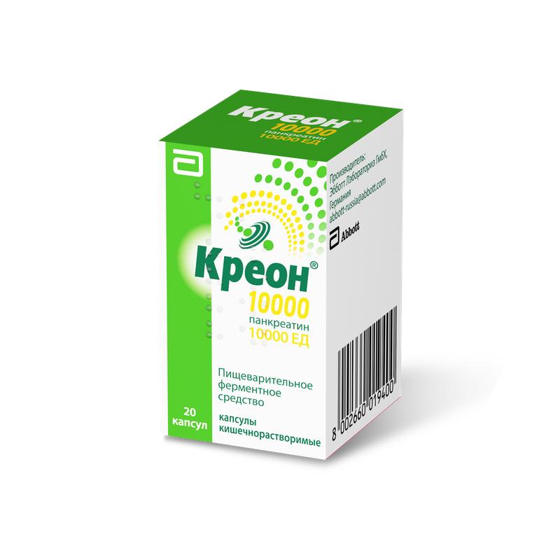 Креон: инструкция, отзывы, аналоги, цена в аптеках - medcentre.com.ua