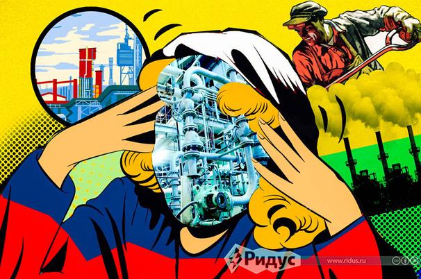 Промышленность: что такое, объекты, продукция, значение в экономике
