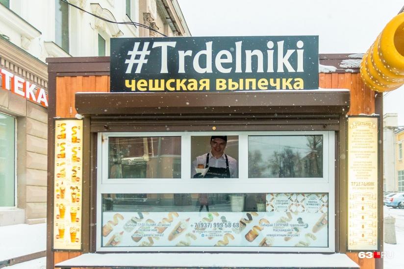 Пражский трдельник: традиционный десерт чехии